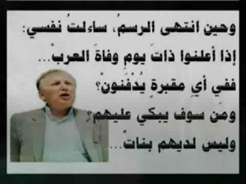الصورة من موقع نزاريات