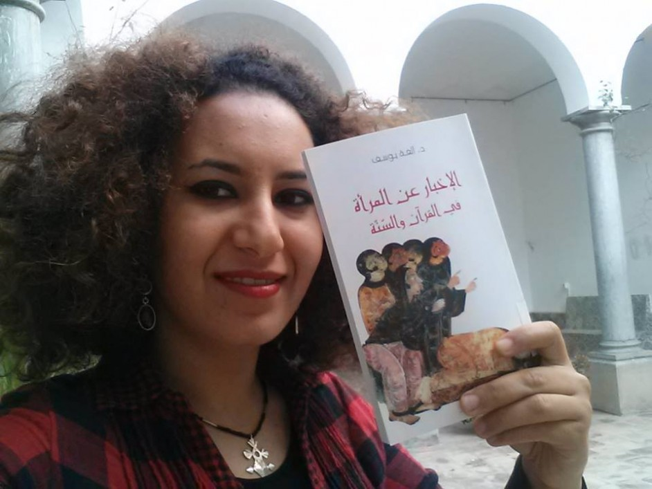 مع إحدى مؤلفات ألفة يوسف