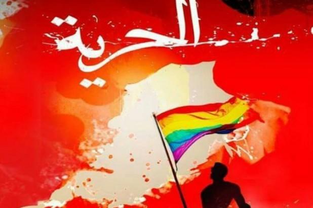 الحرية لكل الإنسان