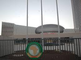 الإتحاد الافريقي