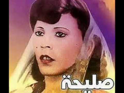 الفنانة التونسية صليحة